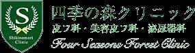 泌尿器科専門医による川崎のパイプカットNAVI